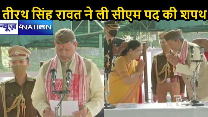 तीरथ सिंह रावत ने बने उत्तराखंड के नए मुख्यमंत्री, पूर्व मुख्यमंत्री ने इन्हें किया था प्रस्तावित
