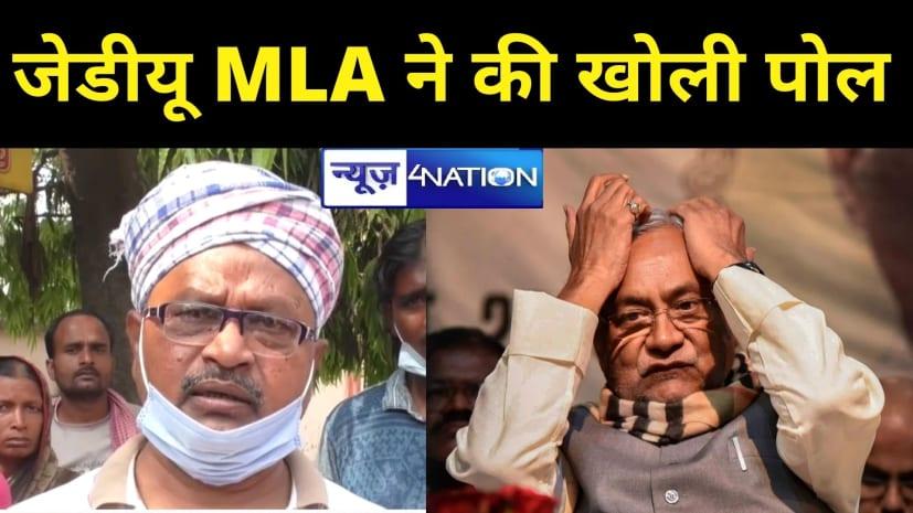 CM साहब ....मत कहिए कि बिहार में सुशासन है, आपके विधायक ही कह रहे 2005-10 तक सुशासन था पर अब नहीं