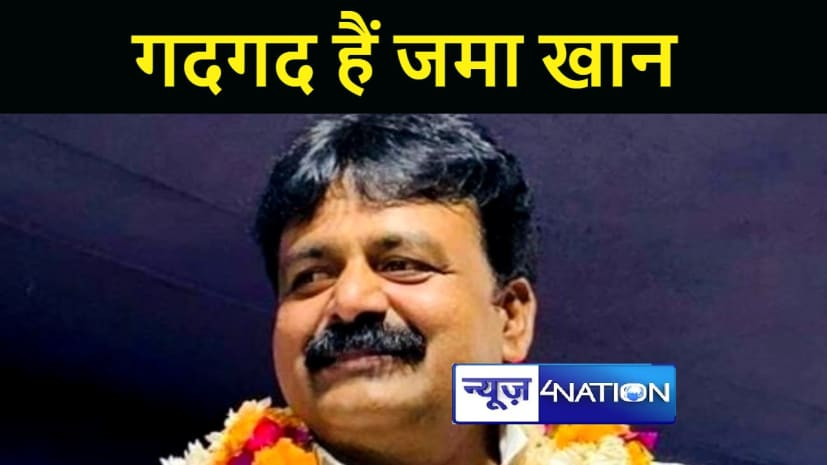 बीपीएससी परीक्षा में अल्पसंख्यक छात्रों के प्रदर्शन पर मंत्री जमा खान ने जताई ख़ुशी, कहा नीतीश कुमार ने दिल से की है राजनीति