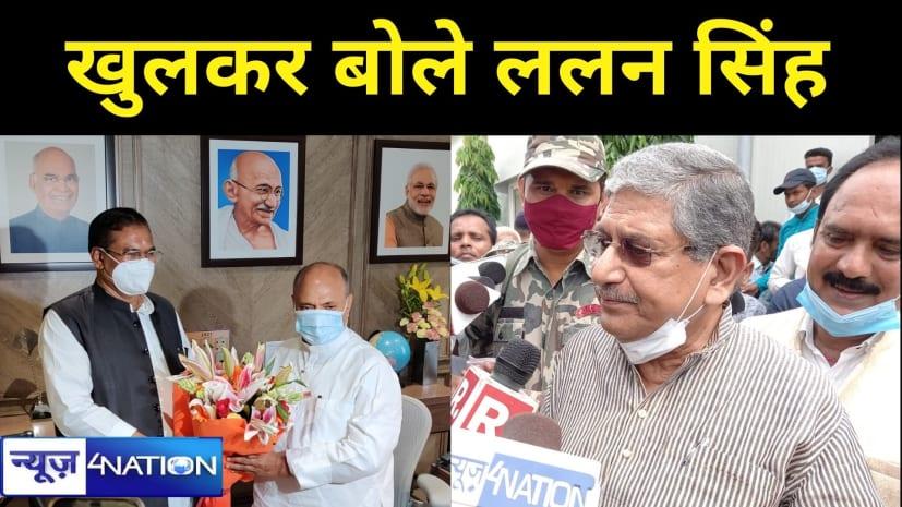 तब नीतीश थे अब RCP: मोदी कैबिनेट में JDU को एक मंत्री पद मिलने पर बोले 'ललन' सिंह, 2019 की बात क्यों करते हैं...तब नीतीश कुमार अध्यक्ष थे