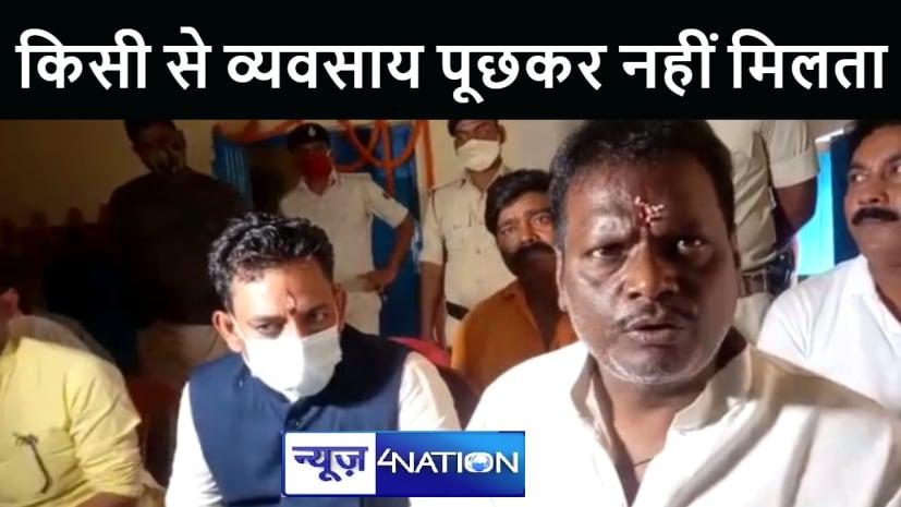 आवास के बाहर से अपराधी के गिरफ्तार होने पर बोले जदयू सांसद, कहा किसी से जाति, धर्म और व्यवसाय पूछकर नहीं मिलता