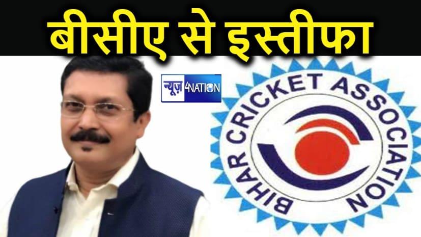 मनीष राज ने बिहार क्रिकेट एसोसिएशन के सीईओ पद से दिया इस्तीफा
