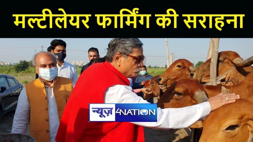 पूर्व सांसद आर के सिन्हा के कृषि कार्यक्रम में पहुंचे कृषि मंत्री नरेंद्र सिंह तोमर, मल्टीलेयर फार्मिंग की जमकर की सराहना