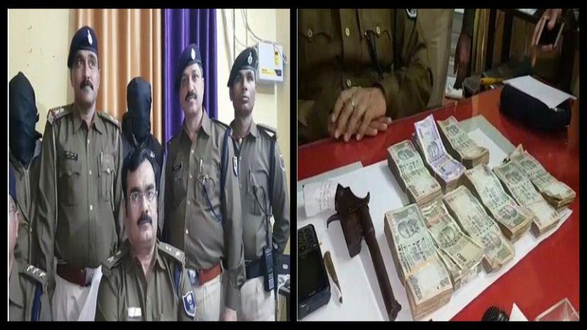 पुलिस को मिली बड़ी कामयाबी, 24 घंटे के अंदर लूट की रकम के साथ तीन अपराधियों को किया गिरफ्तार