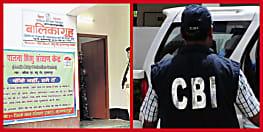 मुजफ्फरपुर बालिका गृह कांड : लड़कियों को नशे का इंजेक्शन लगानेवाला शख्स गिरफ्तार