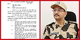 नवीन पुलिस लाइन के औचक निरीक्षण में मिलीं कई खामियां, डीआईजी ने एसएसपी से मांगा जवाब