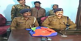 नाबालिग छात्रा के हत्या की गुल्थी सुलझी, पिता और जीजा ने मिलकर मिलकर दिया अंजाम