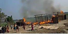 सुपौल में दबंगों का तांडव, तीन दलित के घरों में लगाई आग, इलाके में तनाव
