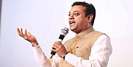 चुनाव प्रचार करते-करते बीजेपी के ये नेता बन गए गायक, गाया रोमांटिक गाना