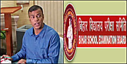 बिहार इंटरमीडिएट कंपार्टमेंटल परीक्षा देने वाले स्टूडेंट्स के लिए बड़ी खबर, देखें परीक्षा कार्यक्रम