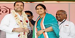 सुपौल में बोले राहुल गांधी, देश की जनता अब चौकीदार को ड्यूटी से हटाने वाली है