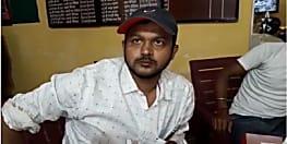 कटिहार में अपराधी बेलगाम, दिनदहाड़े चावल कारोबारी से लूटे 12 लाख रुपये