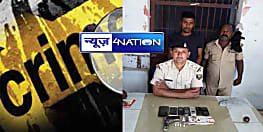 नवादा में एटीएम फ्रॉड गिरोह का एक और सदस्य गिरफ्तार, हथियार और जिन्दा कारतूस बरामद