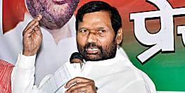 रामविलास पासवान बोले- केंद्र में एनडीए की सरकार बनी तो इस बार मंत्री बनेंगे चिराग