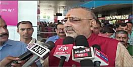 गिरिराज सिंह का कांग्रेस पर बड़ा हमला, बोले- प्रियंका गांधी लाश पर कर रही हैं राजनीति...