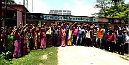 बाढ़ पीड़ितों का विरोध : राहत सामग्री नहीं मिलने से नाराज ग्रामीणों ने किया प्रदर्शन