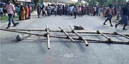 बाढ़ में हत्या के बाद फूटा लोगों का गुस्सा, NH31 जाम कर किया हंगामा