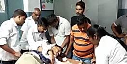 जहानाबाद के उत्पाद अधीक्षक पर जानलेवा हमला....पटना-गया ट्रेन में कहर बनकर टूटे बदमाश