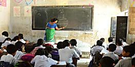 नियोजित शिक्षकों के अबतक नही मिले 35 हजार फोल्डर, नियोजन इकाई पर FIR के आदेश