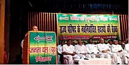 जदयू का एलान, बिहार में हम बड़ी रैली के लिए तैयार