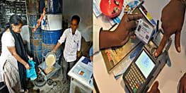 बिहार में जन वितरण प्रणाली की दुकानों में अब POS मशीन से मिलेगा अनाज,  सरकार में मंगाई 45 हजार मशीनें