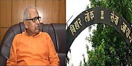 डॉ. रामकिशोर सिंह की बढ़ सकती है परेशानी, BPSC ने निगरानी को सौंपे कागजात