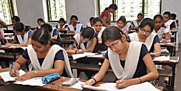 बिहार में दशम् वर्ग की 'सेंटअप' परीक्षा का विस्तृत कार्यक्रम जारी....
