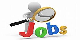 मैट्रिक पास के लिए सरकारी नौकरी का सुनहरा मौका, 21,000 से ज्यादा की होगी सैलरी...30 अक्टूबर से करें अप्लाई