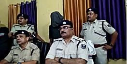 कटिहार में पुलिस को मिली सफलता, भाजपा नेता और व्यवसायी को गोली मारनेवाले शूटर को किया गिरफ्तार