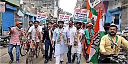 30 सालों में डॉ. प्रेम कुमार ने नहीं किया गया का विकास, कांग्रेस पार्टी ने लगाया आरोप