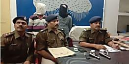 अंतर्राज्यीय गिरोह के दो शातिर अपराधी चढ़े पुलिस के हत्थे, देसी कट्टा और वाहन बरामद