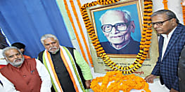 सच्चाई, बहादूरी और कर्मठता की मिसाल थे आर.एल.चन्दापुरी, जयंती समारोह में बोले कृषि मंत्री प्रेम कुमार