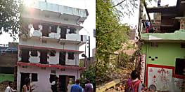 पटना में फिर चलाया गया अतिक्रमण हटाओ अभियान, बादशाही नाला सहित कई इलाकों में तोड़े गए अवैध मकान