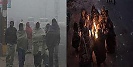 पटना में ठंड ने तोड़ा पिछले 10 साल का रिकॉर्ड, न्यूनतम तापमान में दर्ज की गई भारी गिरावट