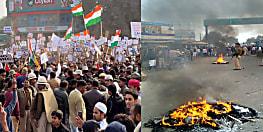 एनआरसी और सीएए के विरोध में नवादा में जुलूस का आयोजन, प्रदर्शनकारियों ने सड़क पर की आगजनी