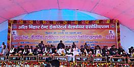 पटना में टेन्ट, डेकोर और कैटरिंग प्रदर्शनी का हुआ शुभारम्भ, उद्योग मंत्री श्याम रजक ने किया उद्घाटन