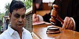 बड़ी खबर : मुजफ्फरपुर शेल्टर होम कांड मामले में  कोर्ट का बड़ा फैसला, ब्रजेश ठाकुर समेत 19 दोषी करार