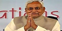 जेडीयू दिल्ली में 2 विस सीटों पर लड़ेगी चुनाव, पार्टी ने जारी की स्टार प्रचारकों की सूची,देखें लिस्ट
