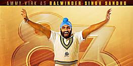 फ़िल्म '83 से बलविंदर सिंह संधू की भूमिका में अम्मी विर्क का पोस्टर हुआ रिलीज़!