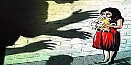 पांच वर्षीय बच्ची के साथ पडोसी ने किया दुष्कर्म, आरोपी को पुलिस ने किया गिरफ्तार