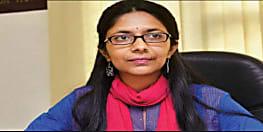 महिला आयोग की अध्यक्ष का जयहिंद से हुआ तलाक, मालीवाल ने इस मार्मिक ट्वीट से दी जानकारी