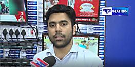 23 फरवरी को सीएए, एनआरसी के खिलाफ रहेगा भारत बंद, रालोसपा ने बंद का किया समर्थन
