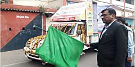 पटना में लोक शिकायत निवारण अधिकार को लेकर निकला जन समाधान रथ, डीएम ने दिखाई हरी झंडी
