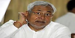 अब क्या करेंगे CM नीतीश ? UP के बाद अब MP सरकार भी कोटा में फंसे बच्चों को बुलाने का लिया निर्णय