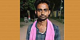 बड़ी खबर : मोस्ट वांटेड मुकुल यादव गिरफ्तार, बिहार एसटीएफ की टीम ने दबोचा