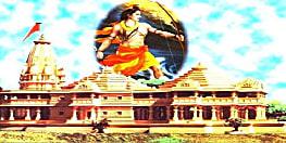 राम मंदिर के नक्शे में बदलाव, अब बनाए जाएंगे पांच गुबंद