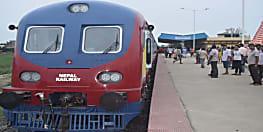 भारत ने फिर दिखाई दरियादिली, नेपाल को दी दो आधुनिक ट्रेन