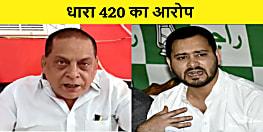 मंत्री नीरज कुमार ने नेता प्रतिपक्ष पर साधा निशाना, कहा देश में विपक्ष के पहले नेता जिस पर धारा 420 का आरोप