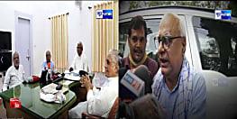 राजद-लेफ्ट  की बैठक खत्म, गुस्से में राजद दफ्तर से बाहर निकले वाम दल के नेता