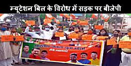 बिहार की तर्ज पर हेमंत सरकार लाने जा रही म्यूटेशन बिल, बीजेपी ने विरोध का किया एलान